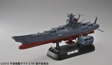 main photo of Space Battleship Yamato 2199