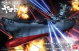 photo of Space Battleship Yamato 2199