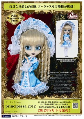 main photo of Pullip Principessa Regeneration Series 2012 (Principessa Jun, 04)