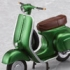 ex:ride: ride.001 - Vintage Bike: Metallic Green