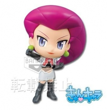 main photo of Ichiban Kuji Kyun-Chara World Pockemon: Musashi