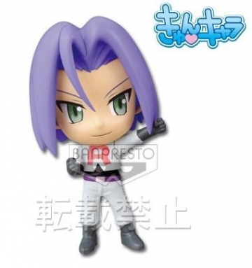 main photo of Ichiban Kuji Kyun-Chara World Pockemon: Kojirou
