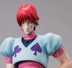 photo of G.E.M. Series Hisoka
