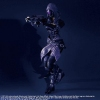 photo of Play Arts Kai Tali'Zorah nar Rayya