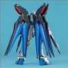 photo of MG ZGMF-X20A Strike Freedom Gundam Extra Finish Ver.