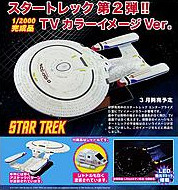 main photo of U.S.S. Enterprise NCC-1701-D  White Color TV Image Ver.