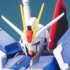 MG ZGMF-X56S/α Force Impulse Gundam