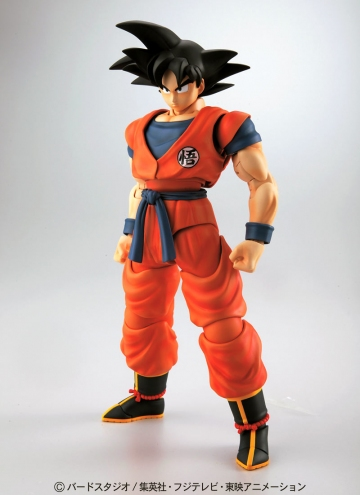 main photo of MG Figurise-Rise Son Goku