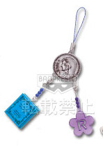 main photo of Ichiban Kuji One Piece Girl's Collection: Nico Robin strap