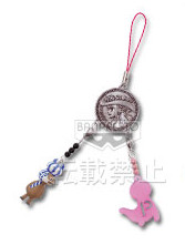 main photo of Ichiban Kuji One Piece Girl's Collection: Perona strap