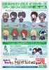 photo of Tales of Friends Rubber Strap Collection Vol.3: Yuri Lowell