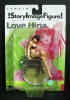 photo of Story Image Figure Love Hina: Kanako