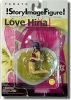 photo of Story Image Figure Love Hina #1: Kanako