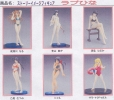photo of Story Image Figure Love Hina: Tsuruko