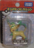 photo of Pokemon Monster Collection: Leafeon