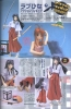 photo of Love Hina Action Figures: Naru Narusegawa