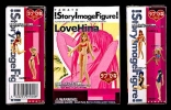 photo of Story Image Figure Love Hina Again: Motoko