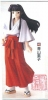 photo of Love Hina Action Figures: Motoko Aoyama