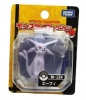 photo of Pokemon Monster Collection: Espeon