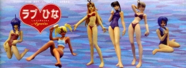 photo of Story Image Figure Love Hina Again: Motoko Alternative Color