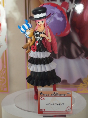 main photo of Ichiban Kuji One Piece Girl's Collection: Perona