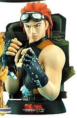 main photo of Tekken 5 Magstage Bust: Hwoarang