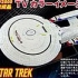 U.S.S. Enterprise NCC-1701-D  White Color TV Image Ver.
