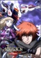 Sousei no Aquarion OVA