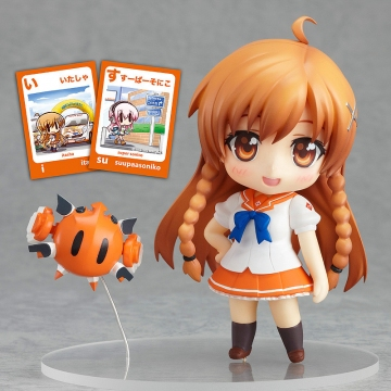 main photo of Nendoroid Suenaga Mirai