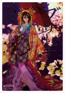 main photo of Clear Soul Plate 2: Kuchiki Rukia