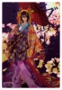 photo of Clear Soul Plate 2: Kuchiki Rukia