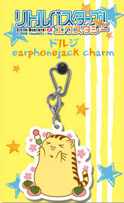 main photo of Earphone Jack Charm Little Busters!: type B - Doruji Cherry Blossom ver.