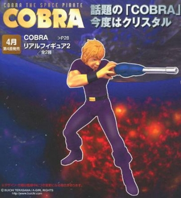 main photo of Cobra Real Figure #2: Cobra