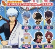 photo of Gintama Mascot ~Festival Hen~: Kamui