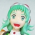 Gumi Megpoid Power Ver.