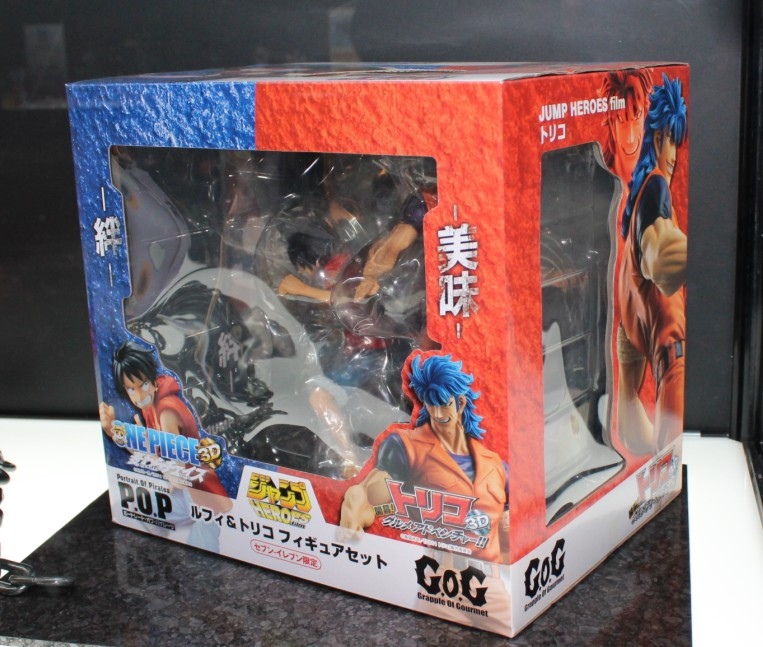 Toriko G.O.G. 3D: Kaimaku Gourmet Adventure!! Ver.