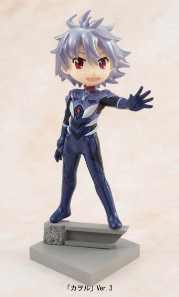 main photo of C-style Petite Eva New Theatrical Edition: Nagisa Kaworu Ver.3