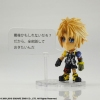 photo of Final Fantasy Trading Arts Kai Mini: Tidus