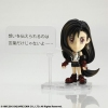 photo of Final Fantasy Trading Arts Kai Mini: Tifa Lockhart