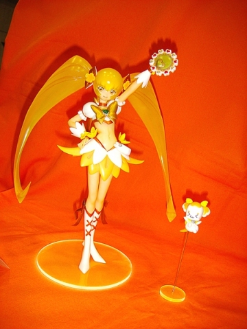 main photo of Cure Sunshine