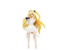 photo of Ichiban Kuji Premium To-LOVE-Ru: Konjiki no Yami Special Color ver.
