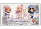 photo of Meruru Premium Figure Box: Totooria Helmord