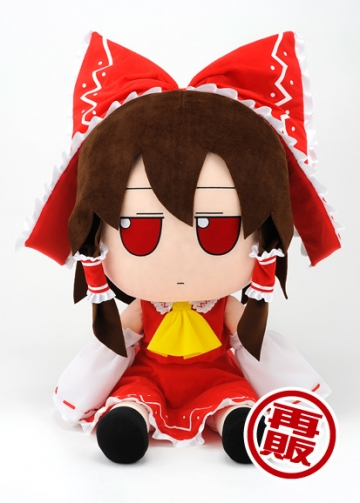 main photo of Touhou Project Plush Series EX1: Hakurei Reimu