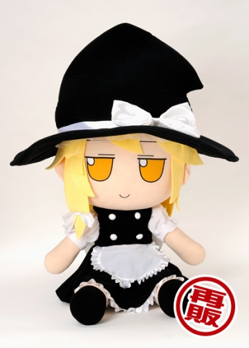 main photo of Touhou Project Plush Series EX2: Kirisame Marisa