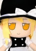 photo of Touhou Project Plush Series EX2: Kirisame Marisa