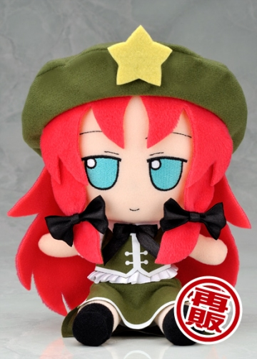 main photo of Touhou Project Plush Series 13: Hong Meiling