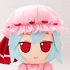 Touhou Project Plush Series EX4: Remilia Scarlet