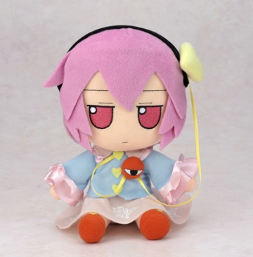 main photo of Touhou Project Plush Series 19: Komeiji Satori