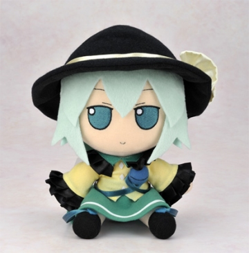 main photo of Touhou Project Plush Series 20: Komeiji Koishi