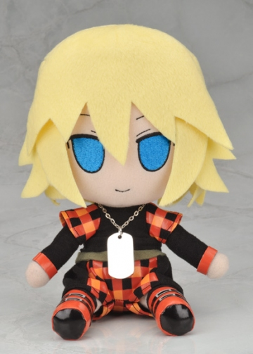 main photo of Nitro+CHiRAL Plush Series 04: Rin